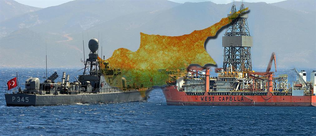 Εξηγήσεις από την Ουάσινγκτον για την τουρκική NAVTEX περιμένει η Λευκωσία