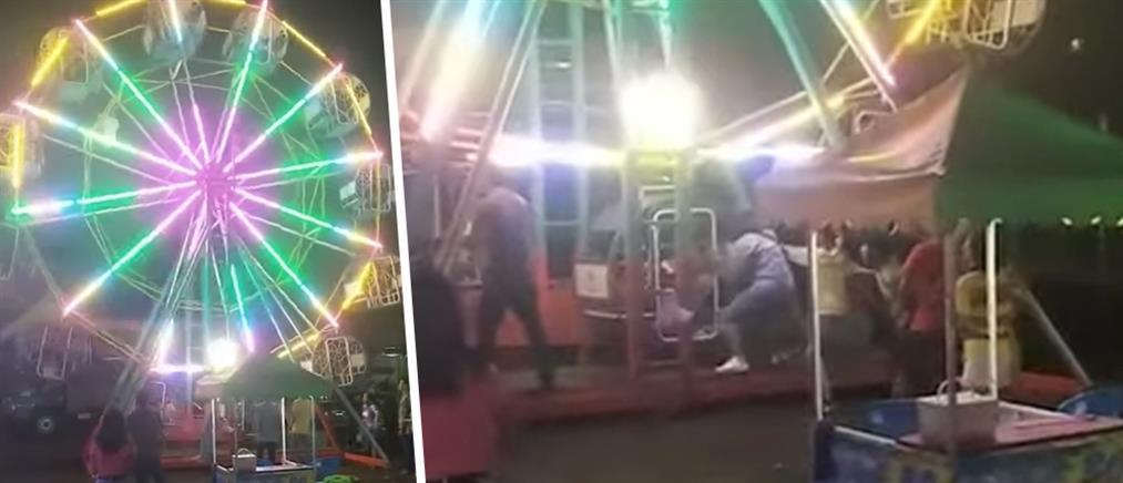 Εφιάλτης σε λούνα παρκ: Χάλασε η ρόδα και άρχισε να γυρίζει ανεξέλεγκτα (βίντεο)