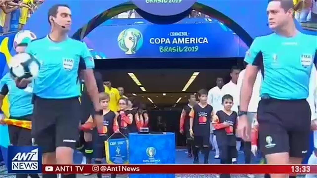 "Copa America: Στους ""8"" Βραζιλία και Βενεζουέλα"