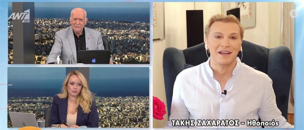 """""""Καλημέρα Ελλάδα"""": Ζαχαράτος και Παγώνη… δίνουν ρέστα (βίντεο)"""