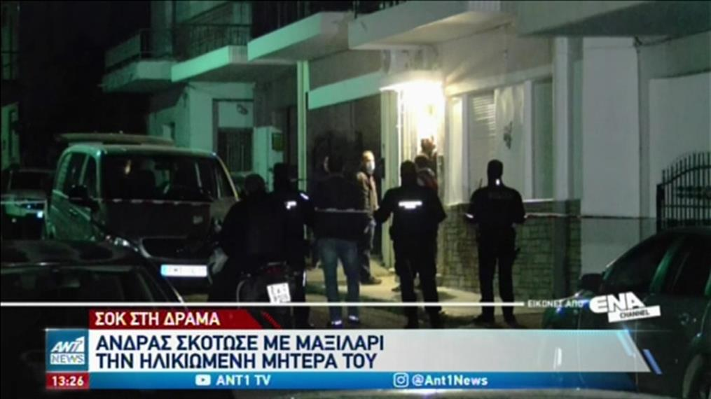 Δράμα: 52χρονος σκότωσε τη μητέρα του