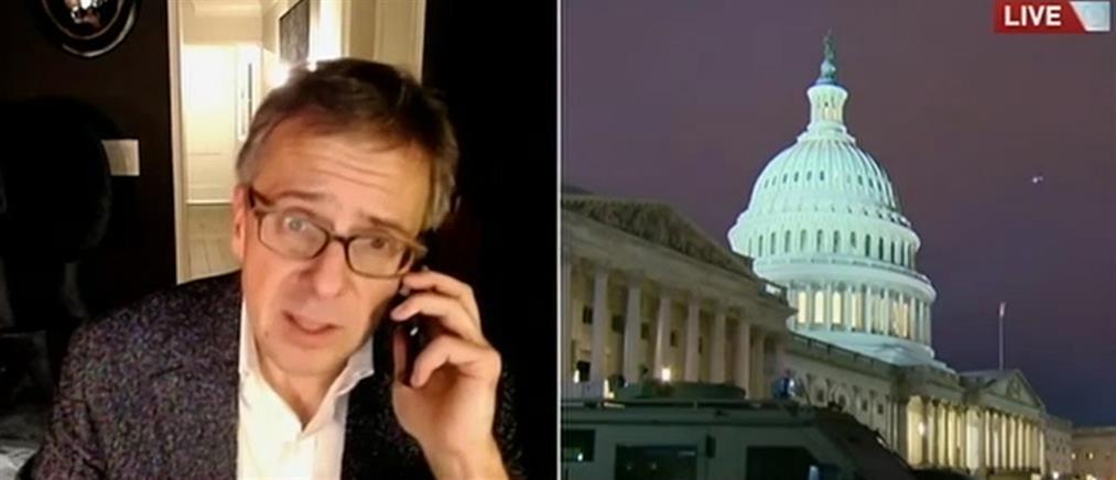Ian Bremmer στον ΑΝΤ1: βαθύς ο διχασμός στις ΗΠΑ (βίντεο)
