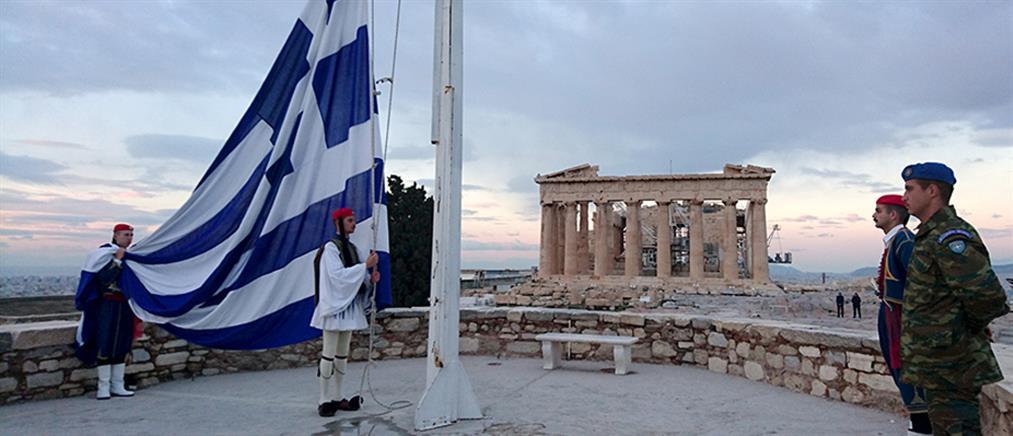 Με καθυστέρηση η έπαρση σημαίας στην Ακρόπολη την Παρασκευή
