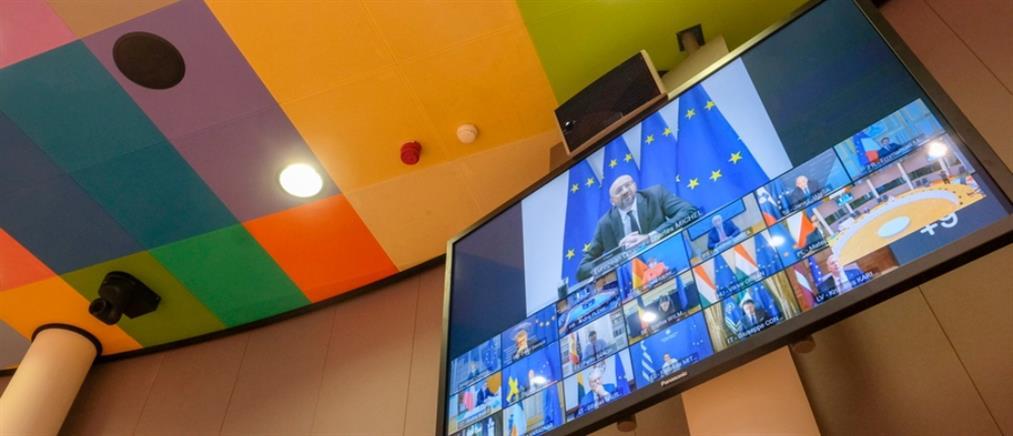 Κορονοϊός: νέα έκτακτη Σύνοδος Κορυφής