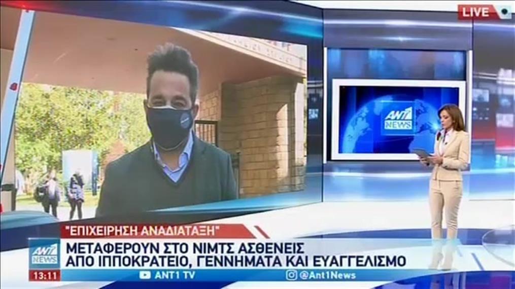 """Κορονοϊός: """"Ασφυξία"""" στα νοσοκομεία με ρεκόρ εισαγωγών"""