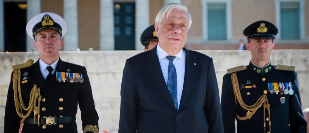 Παυλόπουλος: θα υπερασπιζόμαστε την ελευθερία μας, αποφασισμένοι, ανυποχώρητοι και ενωμένοι