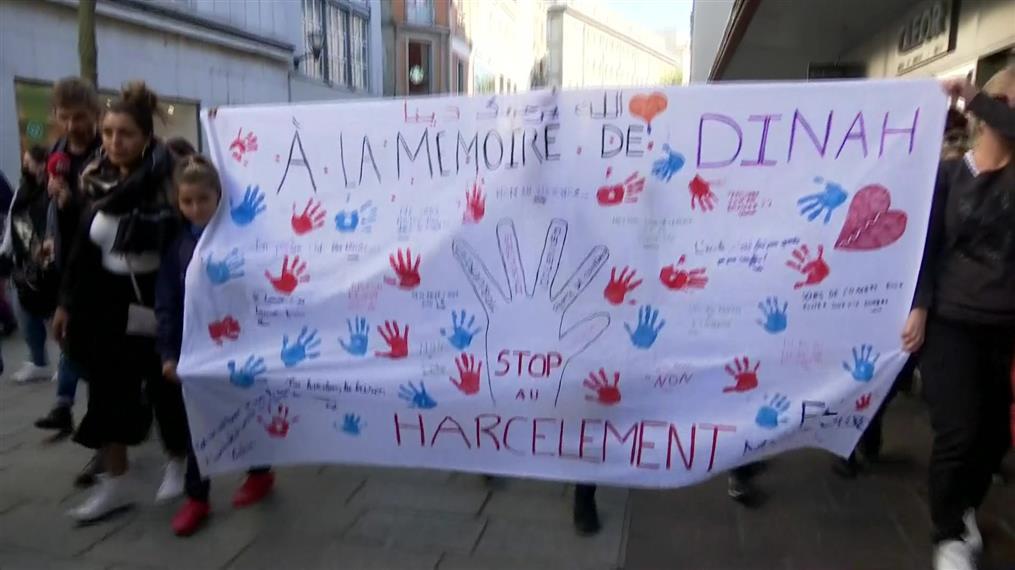 Γαλλία: Λευκή πορεία για ανήλικη θύμα bullying