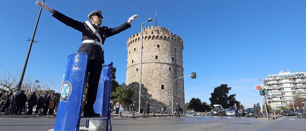 Ο τροχονόμος με το βαρέλι επέστρεψε στον Λευκό Πύργο (φωτό)