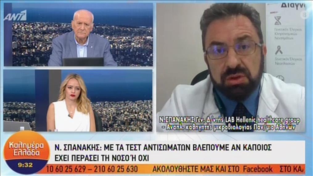 Ο Νίκος Σπανάκης στην εκπομπή «Καλημέρα Ελλάδα»
