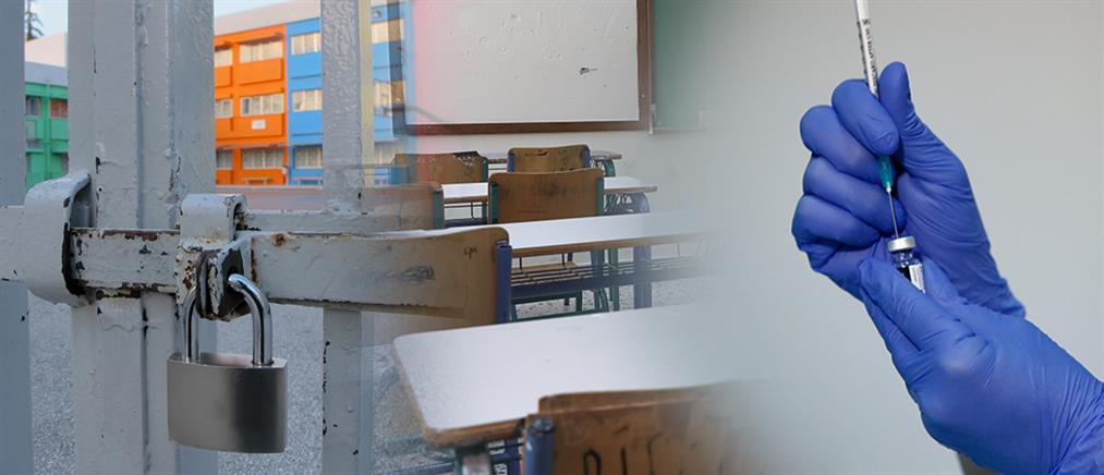 self-testing.gov.gr: Πόσοι μαθητές βρέθηκαν θετικοί στον κορονοϊό