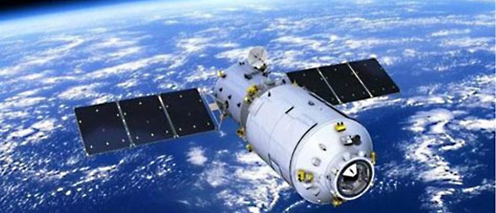 Πότε θα πέσουν στη Γη τα κομμάτια του κινεζικού διαστημικού σταθμού