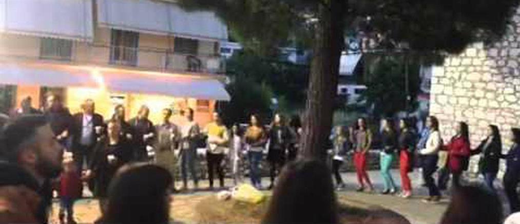 Πάσχα: Ο χορός των Γεμ στο Σοφικό Κορινθίας