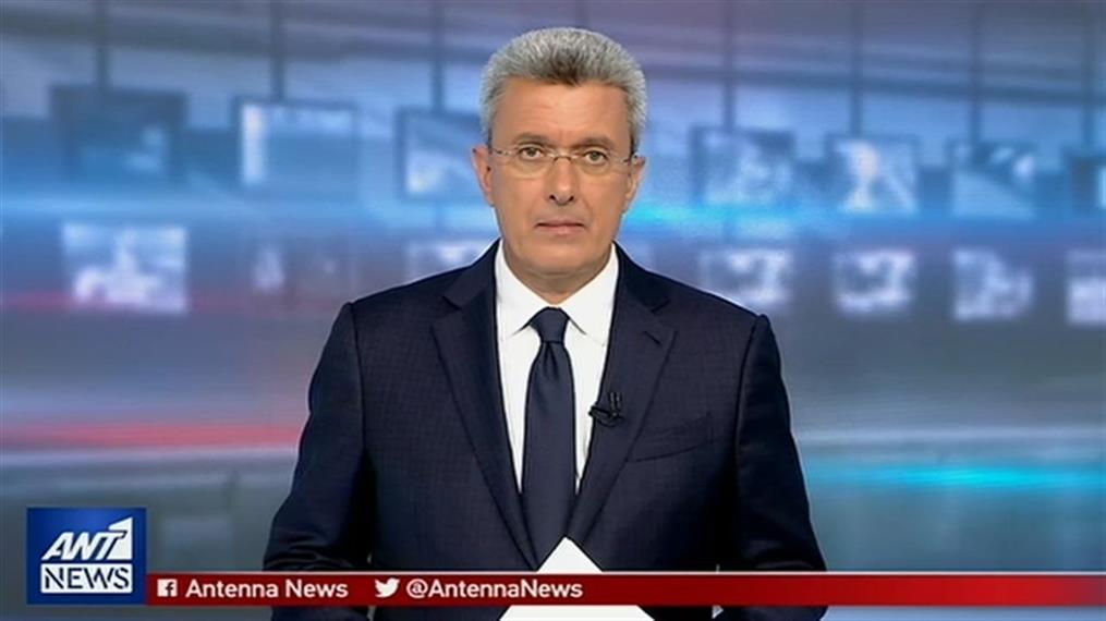 ANT1 NEWS 20-05-2019 ΣΤΙΣ 19:30