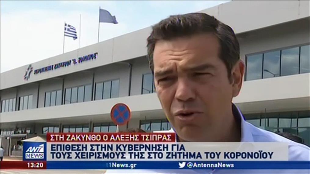 Επίθεση Τσίπρα στη Κυβέρνηση για τον Τουρισμό και τον κορονοϊό