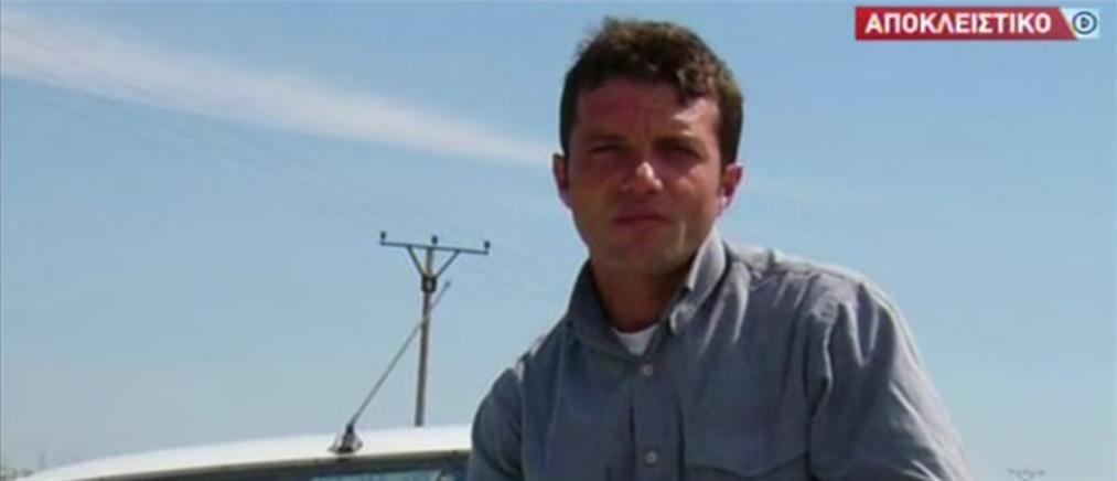 Τραγωδία στην Ερέτρια: Συγκινούν, μιλώντας στον ΑΝΤ1, οι συγγενείς των θυμάτων (βίντεο)