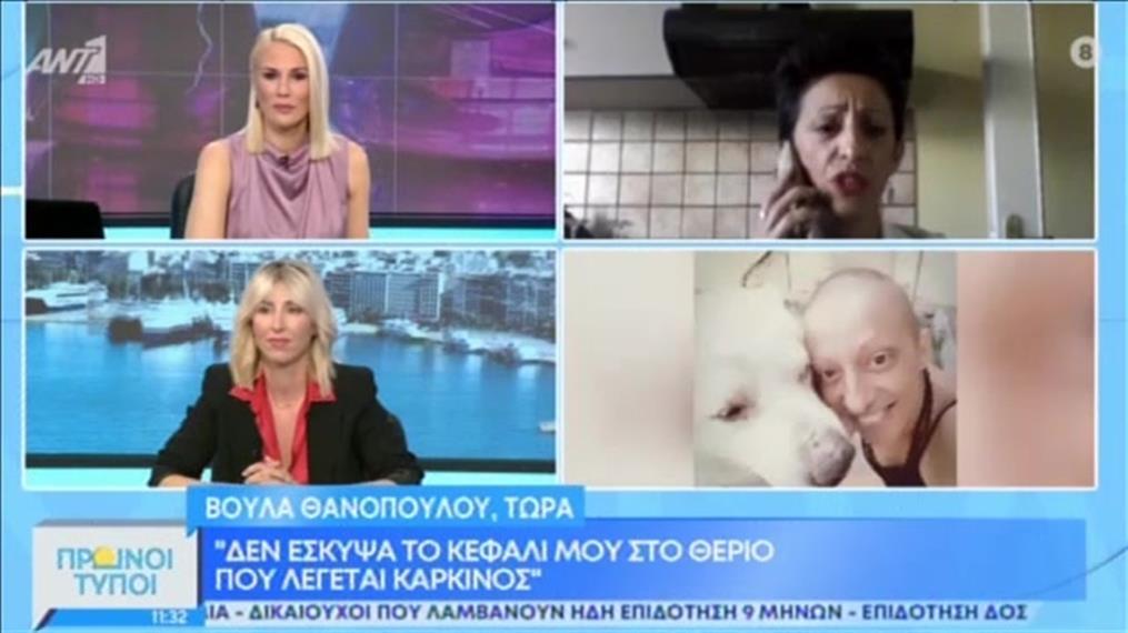Καρκίνος του μαστού: Η Βούλα Θανοπούλου στην εκπομπή «Πρωινοί Τύποι»