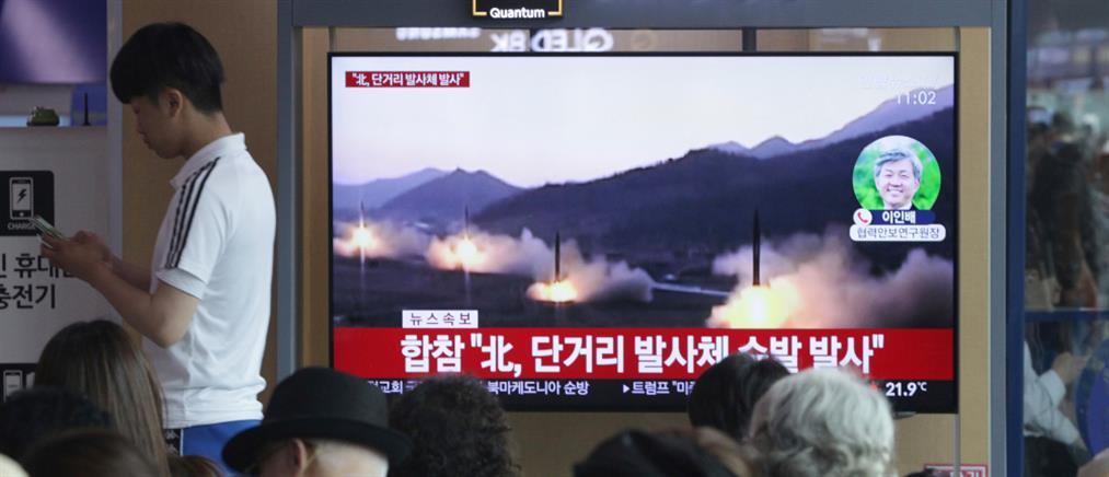 Βόρεια Κορέα: δοκιμάσαμε κατευθυνόμενο πύραυλο με κινητήρα στερεού καυσίμου