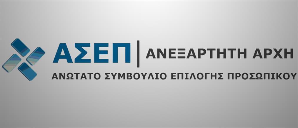 Θεοδωρικάκος: εμβληματική μεταρρύθμιση στο ΑΣΕΠ