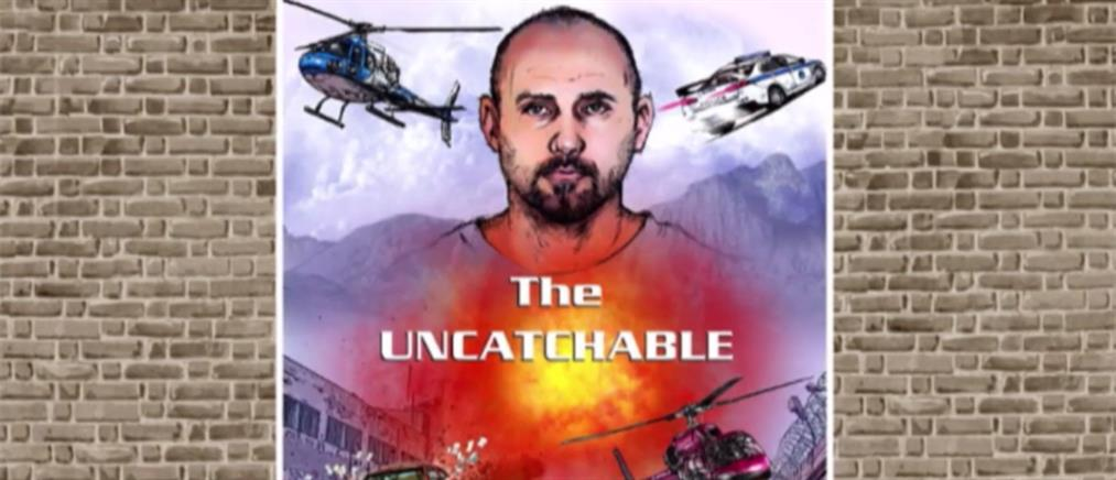 """Βασίλης Παλαιοκώστας: ο ληστής-""""φαντομάς"""" που παραμένει ο Νο 1 καταζητούμενος (βίντεο)"""