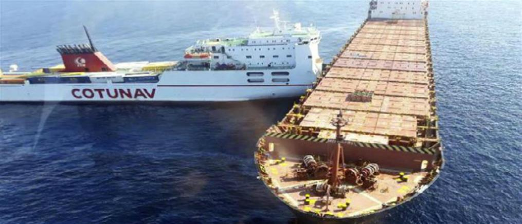 Μεγάλη διαρροή καυσίμων μετά τη σύγκρουση πλοίων ανοικτά της Κορσικής