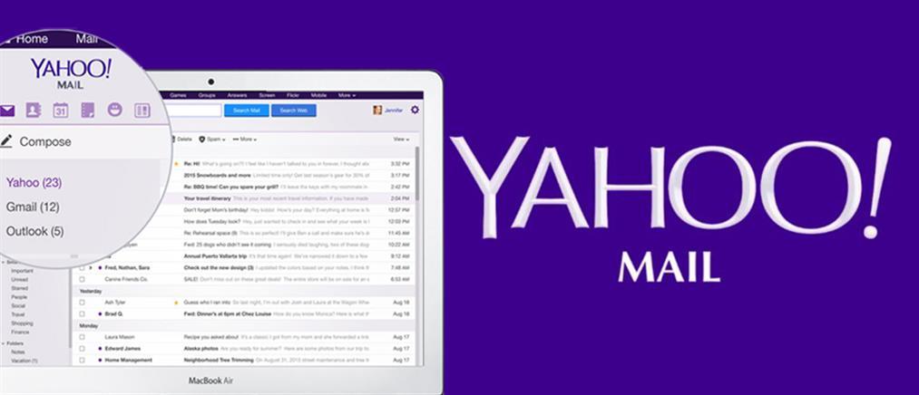Τέλος το Yahoo Mail στις συσκευές Apple με iOS 8.0 – Τρόποι πρόσβασης