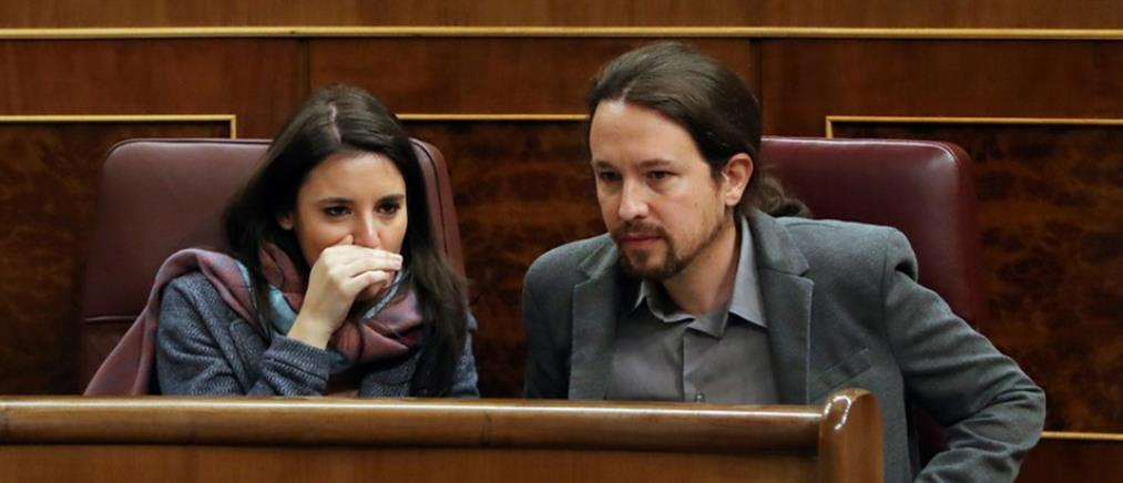 """""""Φωτιά"""" στην Ισπανία έβαλε το σαλέ αξίας 540000 ευρώ που αγόρασε ο ηγέτης των Podemos (φωτό)"""