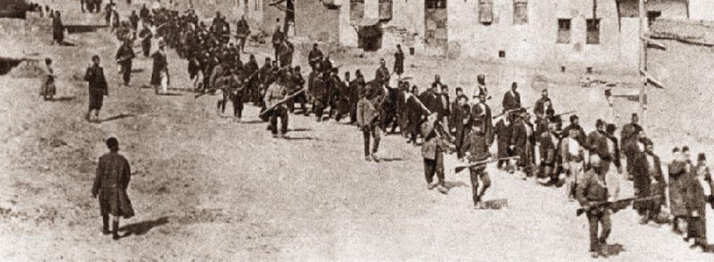 Γενοκτονία Αρμενίων: η κτηνωδία που δεν παραδέχθηκε ποτέ η Τουρκία