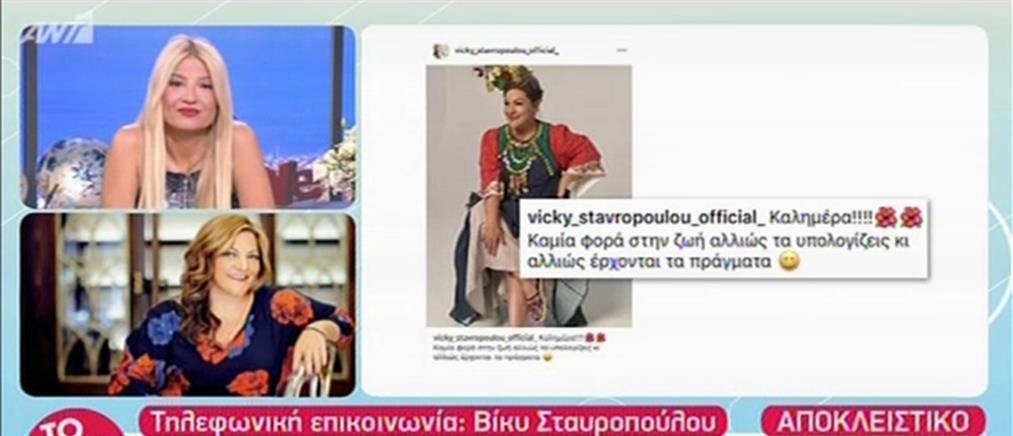 """Αποκλειστικά στο """"Πρωινό"""" η Βίκυ Σταυροπούλου για τον ρόλο της στη """"Μαρία Πενταγιώτισσα"""" (βίντεο)"""