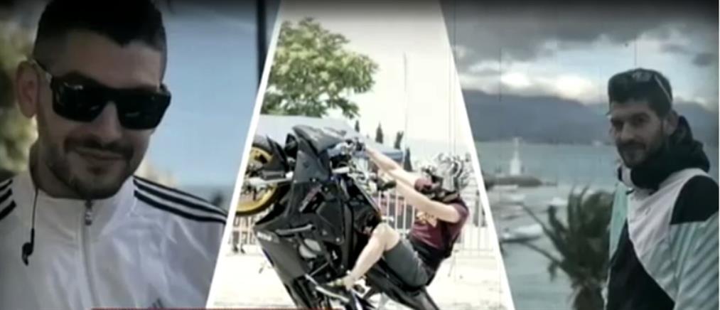 """Rigo: Θρήνος για τον λάτρη των μηχανών που """"έσβησε"""" στην άσφαλτο (βίντεο)"""