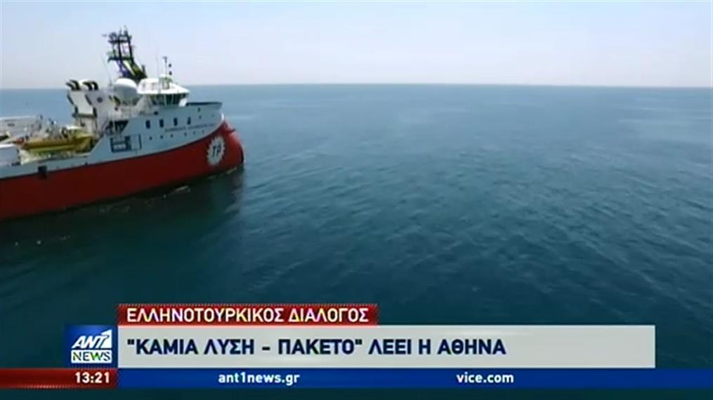 """""""Πυρά"""" από την Αίγυπτο κατά της Τουρκίας για τις γεωτρήσεις στην ανατολική Μεσόγειο"""