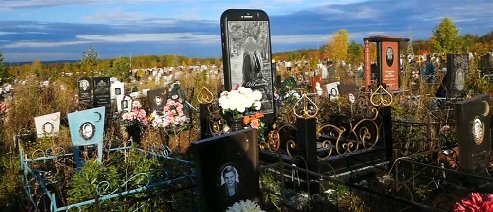 Ο πρωτότυπος τάφος – iPhone (βίντεο)