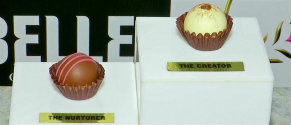 Η ακριβότερη σοκολάτα στον κόσμο (εικόνες)