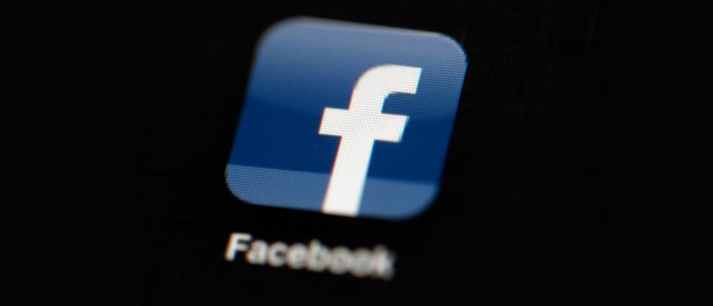 Αποκαταστάθηκε το τεχνικό πρόβλημα σε Facebook και Instagram