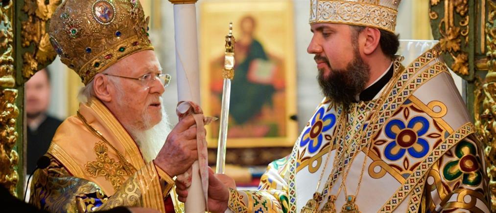 """""""Μισή"""" αναγνώριση της Ουκρανικής Εκκλησίας από την Ιερά Σύνοδο"""
