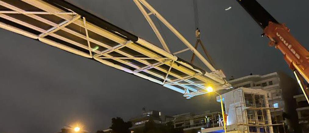 Νέα πεζογέφυρα στην Ποσειδώνος (εικόνες)