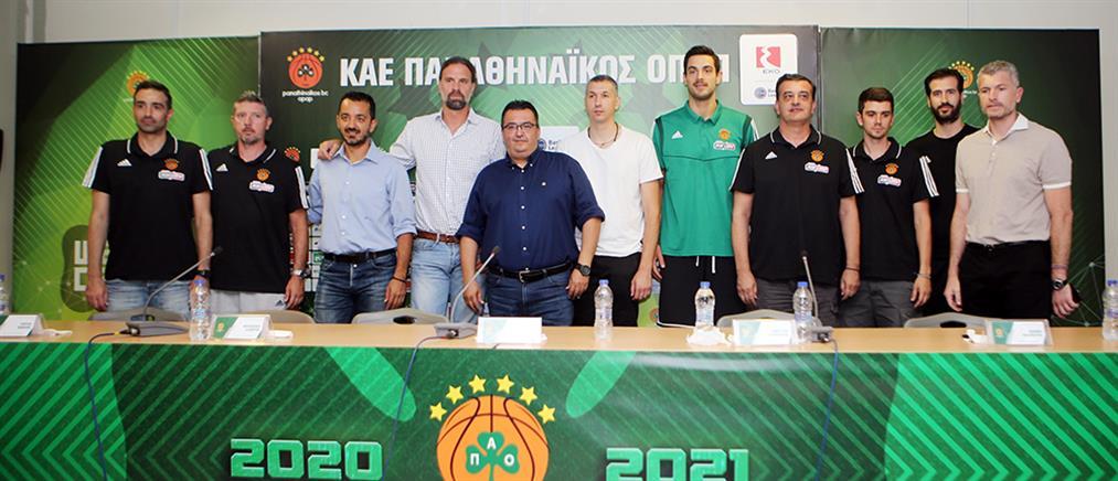 Παναθηναϊκός-Τριαντόπουλος: Μόνο ενωμένοι μπορούμε να συνεχίσουμε