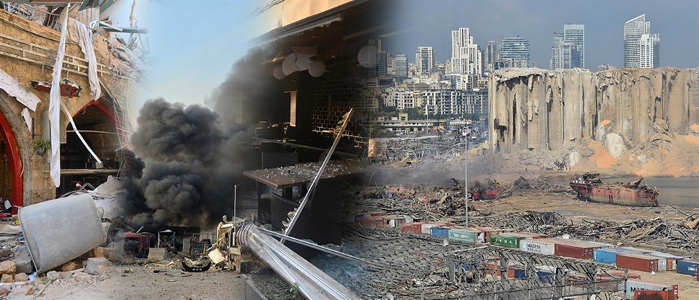 Έκρηξη στην Βηρυτό: Αυξήθηκε ο αριθμός των νεκρών