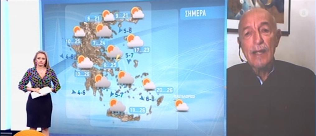 """Καιρός - Αρνιακός: Φθινοπωρινή """"παρένθεση"""" με βροχές και καταιγίδες (βίντεο)"""