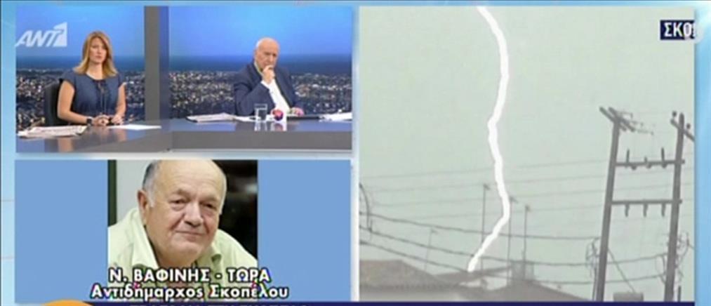 Αντιδήμαρχος Σκοπέλου στον ΑΝΤ1: Σε απόγνωση ο χήρος της γυναίκας που χτυπήθηκε από κεραυνό (βίντεο)