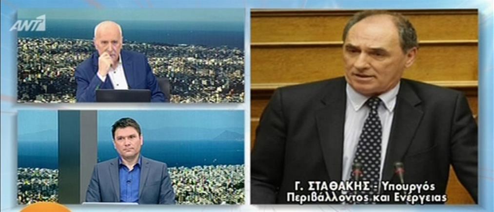 Σταθάκης στον ΑΝΤ1: είμαστε κοντά στη συμφωνία για εξορύξεις στο Αιγαίο (βίντεο)