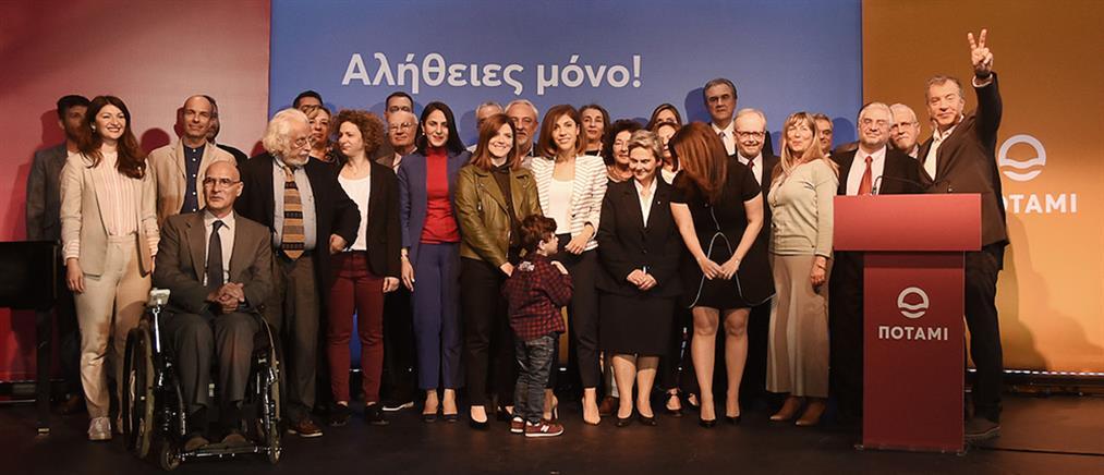 """Το Ποτάμι παρουσίασε """"το πιο δημιουργικό ψηφοδέλτιο των ευρωεκλογών"""""""