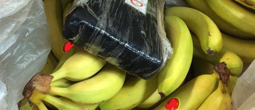 Μπανάνες με… κοκαΐνη από την Κολομβία