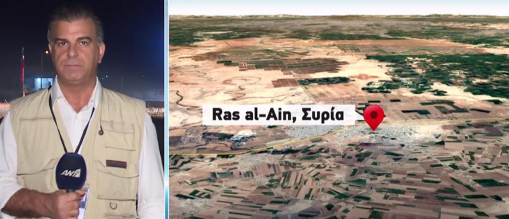 Αποστολή ΑΝΤ1: αποχωρούν από τη Συρία πολλοί ξένοι δημοσιογράφοι (βίντεο)