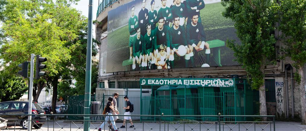 """""""Απόστολος Νικολαΐδης"""": Απαγόρευση συγκεντρώσεων στη """"Λεωφόρο"""""""
