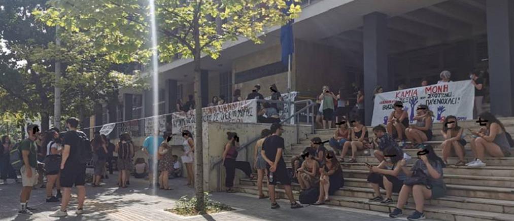 Θεσσαλονίκη - Σεξουαλική παρενόχληση: Καταγγελίες για καθηγητή γυναικολογίας (εικόνες)