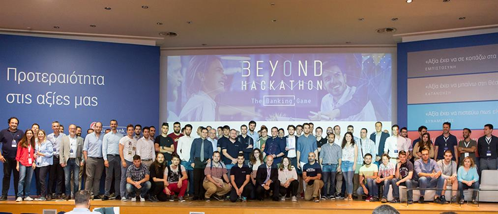 "Eurobank: Οι νικητές του 3ου ""Beyond Hackathon"""