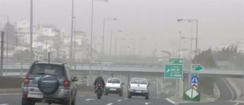 """Ανησυχούν οι επιστήμονες από τις συχνές """"επισκέψεις"""" της αφρικανικής σκόνης (βίντεο)"""