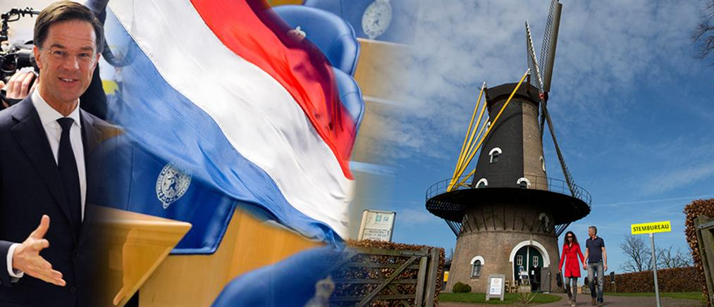 Αδιέξοδο στον σχηματισμό κυβέρνησης στην Ολλανδία