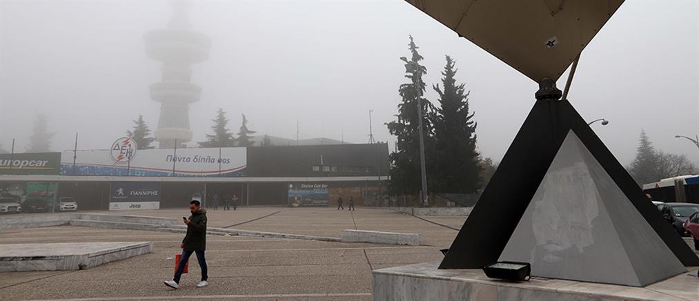 """Προβλήματα στο αεροδρόμιο """"Μακεδονία"""" λόγω ομίχλης"""