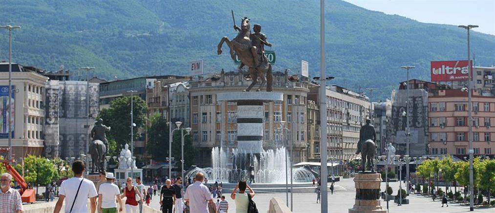 Αντιπροσωπεία του Ευρωκοινοβουλίου στα Σκόπια